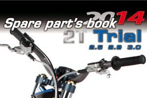 2t-Trial2014